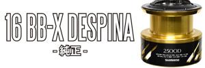 16BB-X デスピナ用 純正スプール
