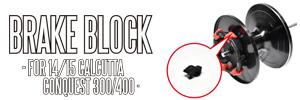 ブレーキブロック コンクエスト300 400用
