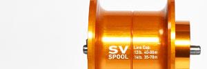 STEEZ SV 105 スプール オレンジ